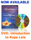 HunaMua DVD: Introduction to Kapa Lele
